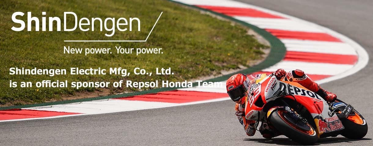 Shindengen Repsol Honda Team Shindengen Electric Mfgcoltd