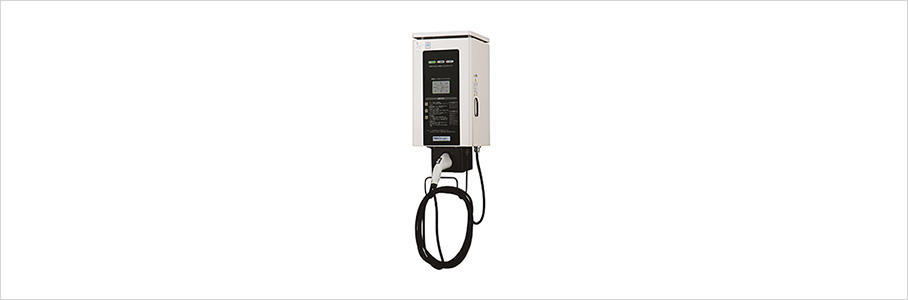 AC Wall-Mounted Type Charger for EVs/PHEVs